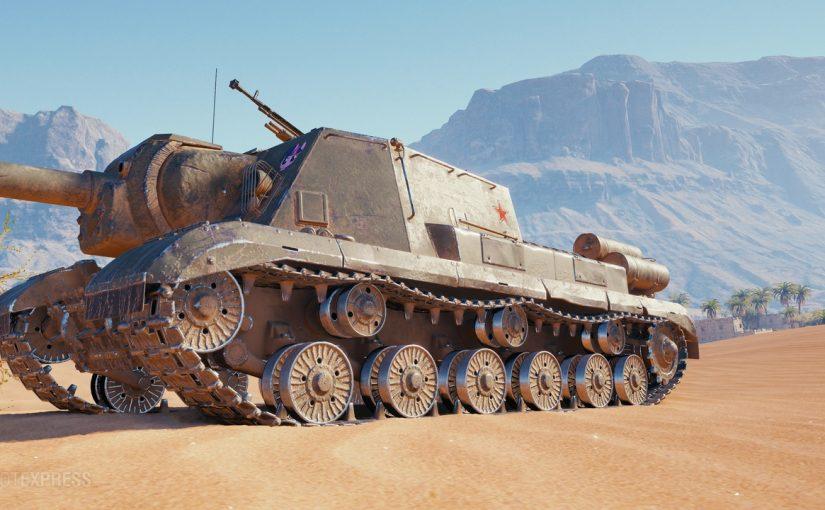ISU-152K HD Textures and Supertest