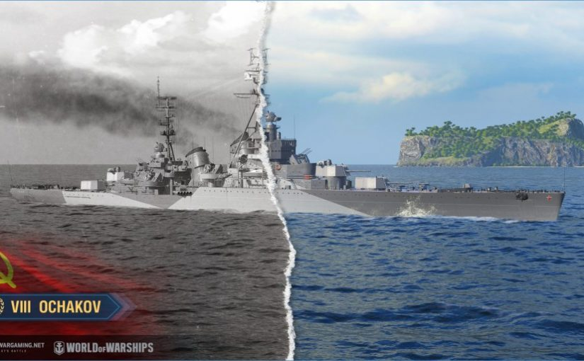 Armada: Ochakov