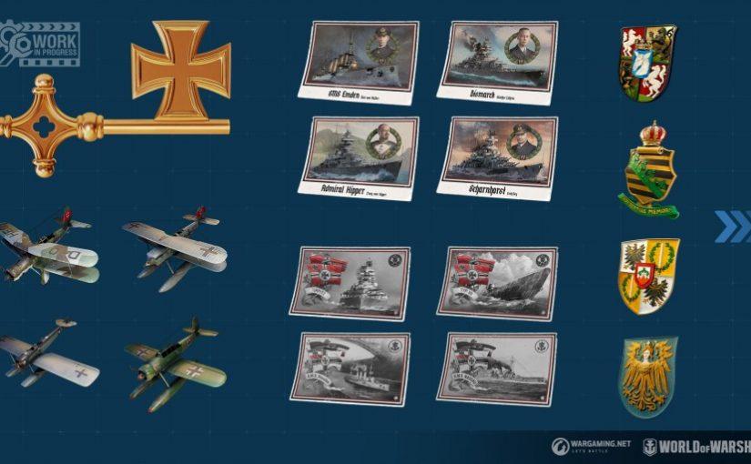 World of Warships Development Blog